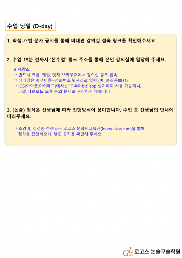 c8c975ede6b734fac8b82043392a359f_1631866565_0442.PNG
