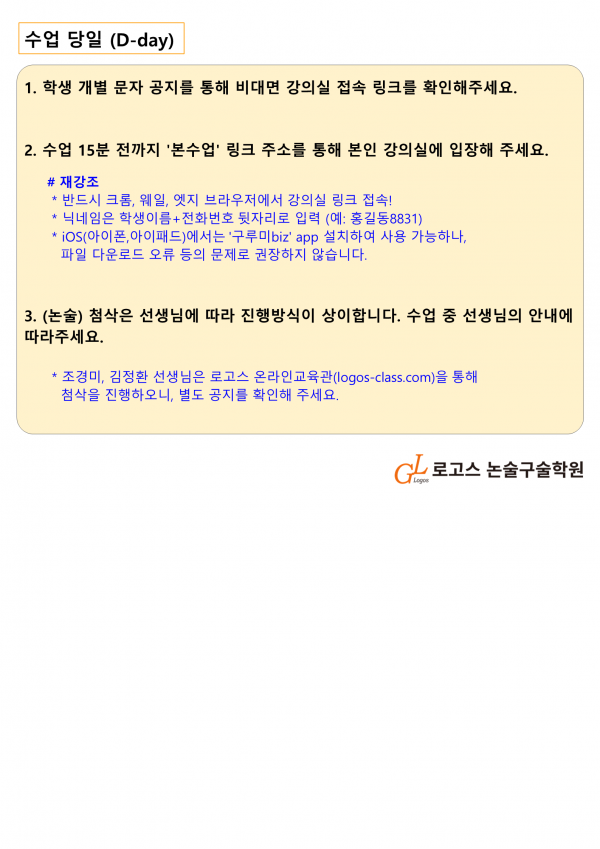 b8500c154eb5dd04bf18f1ca42d9dbd3_1633069606_4304.PNG